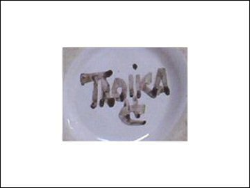 Troika Pottery - Urn Mark - Honor Curtis